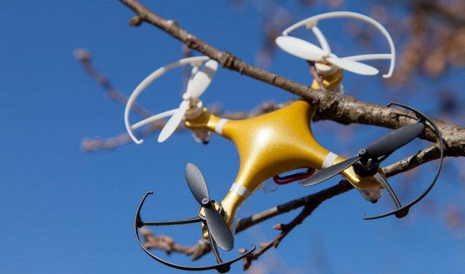drone-kazalari.jpg