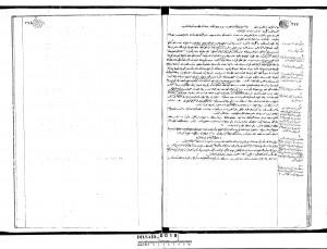 sicili-ahval-2-300x229.jpg
