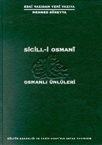sicili_osmani2.jpg